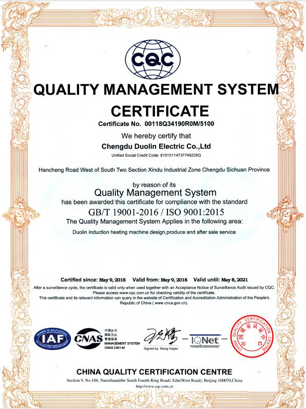 Duolin obtained ISO 9001:2015 certificate